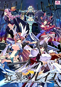 Kouyoku no Soleil -vii's World-