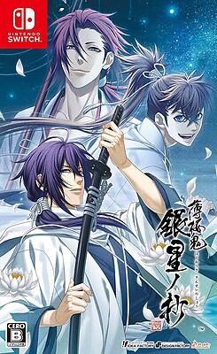 Hakuouki Shinkai Ginsei no Shou