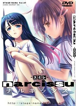 Narcissu Sumire