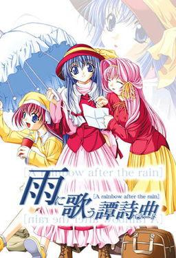 Ame ni Utau Tanshikyoku ~A Rainbow After the Rain~