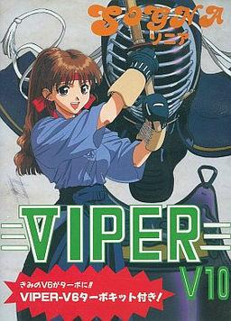 Viper-V10