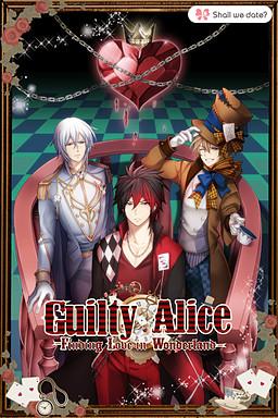 Guilty Alice -Finding Love in Wonderland-