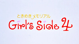 Tokimeki Memorial Girl's Side 4