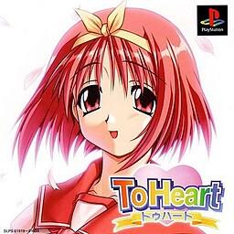 ToHeart