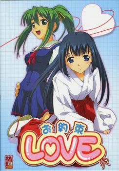 Oyakusoku Love