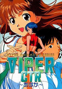 Viper-CTR ~Asuka~