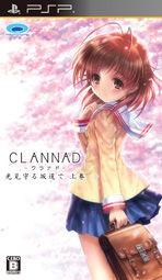 Clannad  Hikari Mimamoru Sakamichi de