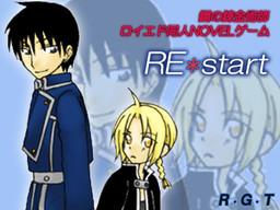 RE*start