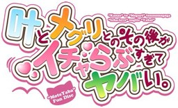Kanae to Meguri to no Sono Go ga Icha-Love Sugite Yabai