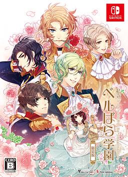 Shiritsu Berubara Gakuen ~Versailles no Bara Re*imagination~
