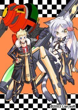 Cannon Ball ~Neko Neko Machine Rage Race!~