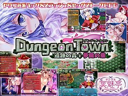 Dungeon Town ~Iseki no Mori to Muma no Kusuri~
