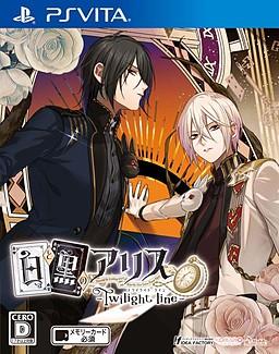 Shiro to Kuro no Alice -Twilight Line-