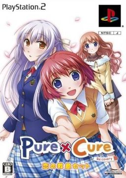 Pure x Cure