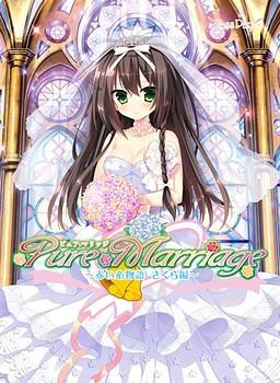 Pure Marriage ~Akai Ito Monogatari - Sakura Hen~