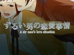 Zurui Otoko no Ren'ai Jijou - A Sly Man's Love Situation