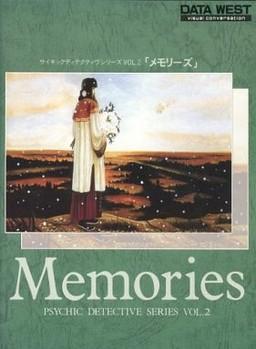 Psychic Detective Series Vol. 2: Memories