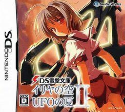 Iriya no Sora, UFO no Natsu II