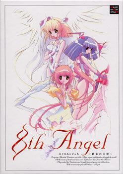 8th Angel ~Shuumatsu no Tenshi~