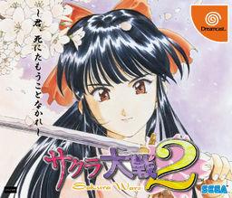 Sakura Taisen 2 ~Kimi, Shinitamou koto Nakare~
