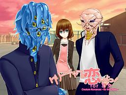 Creature to Koi Shiyo!! for Otome