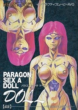 Paragon Sexa Doll