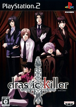 Drastic Killer