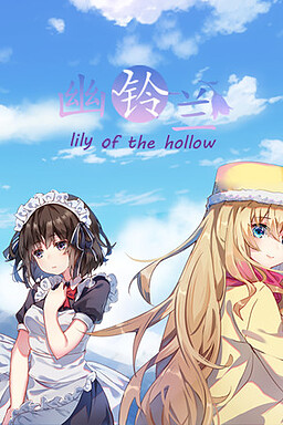You Linglan -Lily of the Hollow-