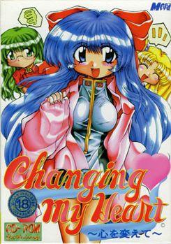 Changing My Heart ~Kokoro o Kaete~