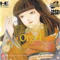 Psychic Detective Series Vol. 4: Orgel