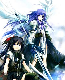 Shin'yaku Eien no Aselia -The Spirit of Eternity Sword-