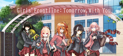 Girls' Frontline - Tomorrow, With You