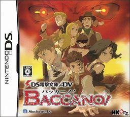 DS Dengeki Bunko ADV: Baccano!