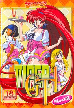 Viper-GT1 ~Akira-kun to Issho~