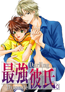 Saikyou Darling.