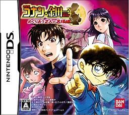 Meitantei Conan & Kindaichi Shounen no Jikenbo: Meguriau Futari no Meitantei