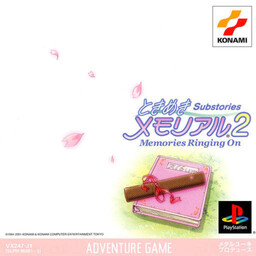 Tokimeki Memorial 2 Substories Memories Ringing On