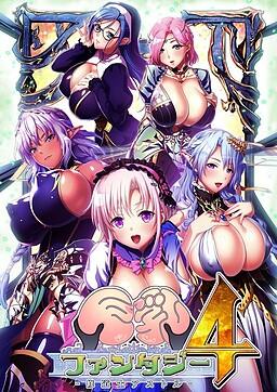 Kyonyuu Fantasy 4 -Shuudoushi Astor-