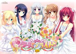 Love La Bride