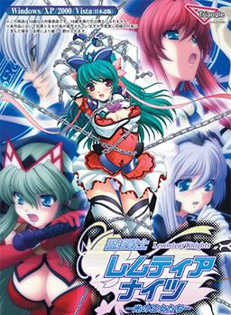 Mahou Senshi Lemmtear Knights ~Hikari no Otome-tachi~