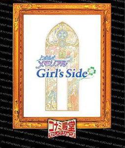 Tokimeki Memorial Girl's Side