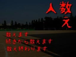 Hitokazoe