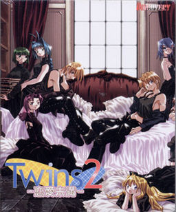 Twins 2 -Ren'ai Miman-