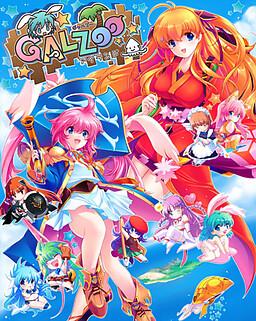 Galzoo Island