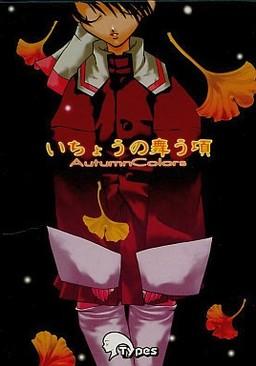 Ichou no Mau Koro