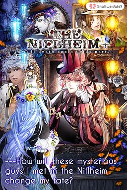 Shall we Date?: The Niflheim