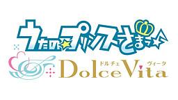 Uta no☆Prince-sama♪ Dolce Vita
