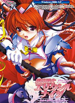 Mahou Senshi Elixir Knights ~Unmei ni Tsunagareshi Otome-tachi~