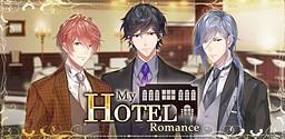 My Hotel Romance