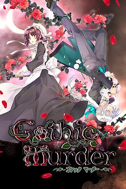 Gothic Murder -Unmei o Kaeru Adventure-